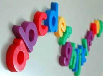 Imagem-do-alfabeto-com-letras-minusculas-coloridas